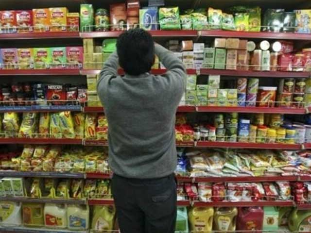ملک میں مہنگائی کی شرح میں مزید  فیصد اضافہ ہوگیا، ادارہ شماریات thumbnail