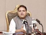 پاکستان بھارت سے اچھے تعلقات چاہتا ہے،فواد چوہدری فوٹو: فائل