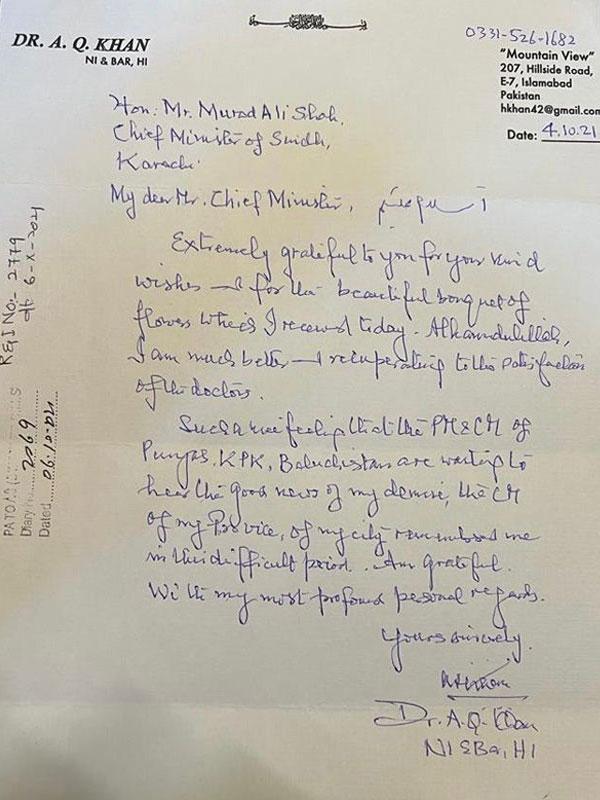 AQ Khan letter